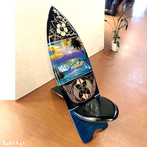 サーフボードチェア/リゾートインテリア