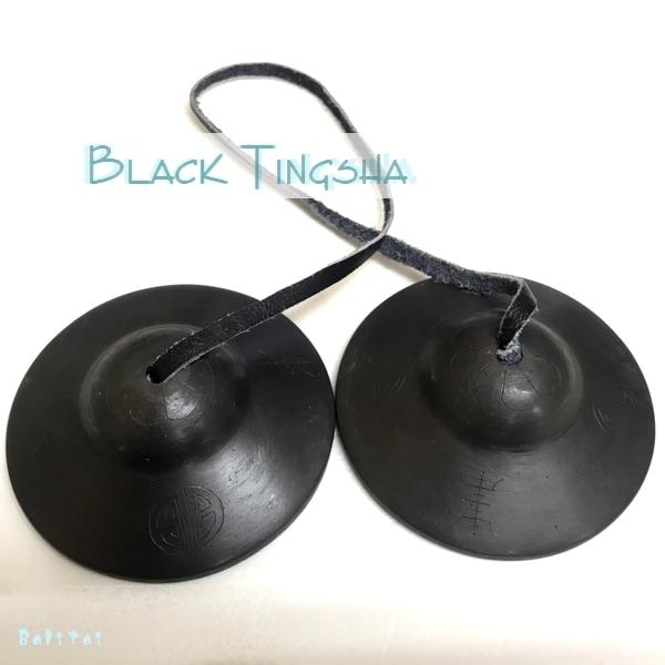 ティンシャ/7メタル/ブラックティンシャ/チべタンベル