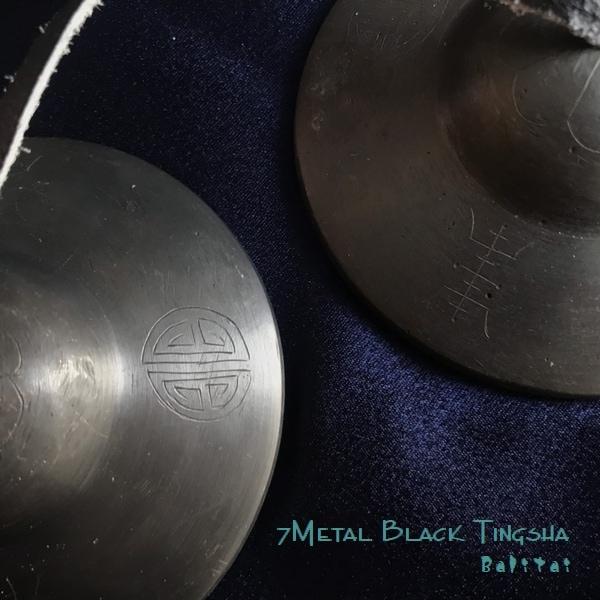 ティンシャ/7メタルティンシャ/チベット仏教