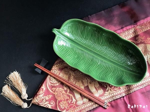 セラドン焼き/バナナリーフ皿