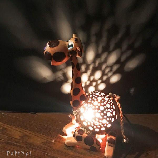 ココナッツライト/犬のランプ
