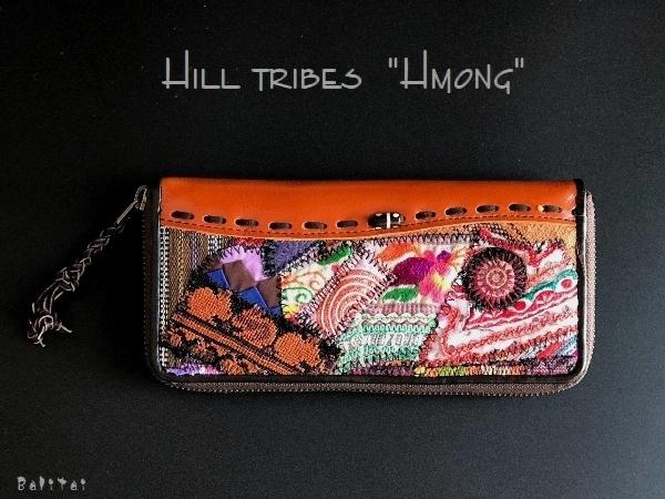 財布/モン族財布/本革&モン族刺繍の長財布/エスニックファッション