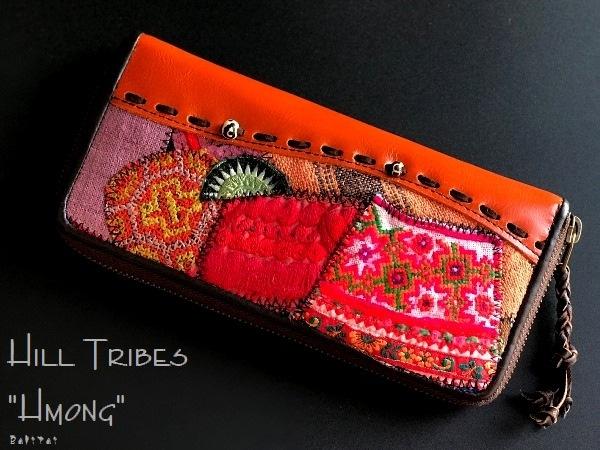 モン族財布/本革&刺繍財布/エスニックなモン族の長財布