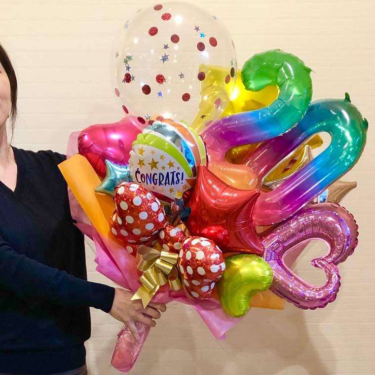 成人式お祝いバルーン花束 カラフルBIG20 サイズ