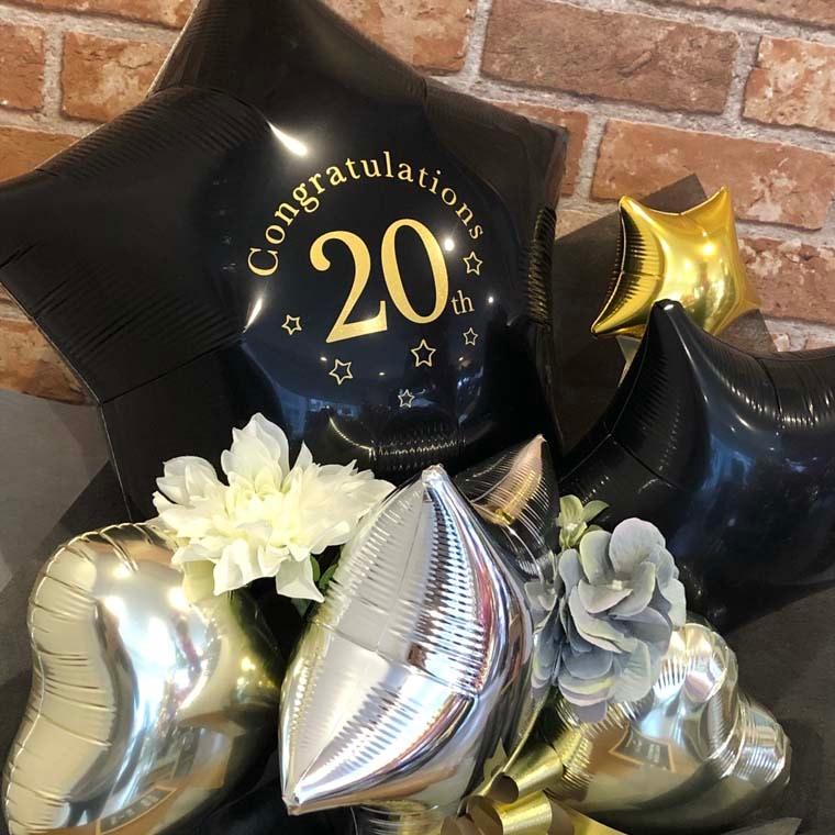 成人式のお祝いバルーン ブラックスター