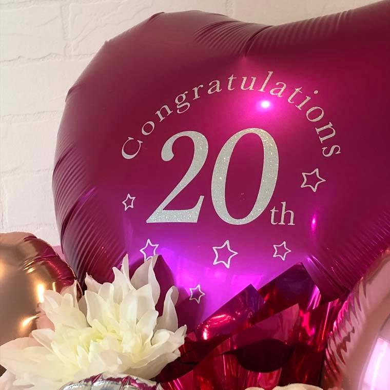 成人式用花束バルーン カラーが選べるアイブレックス20 拡大