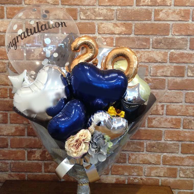 男性向け 成人式バルーン花束 ミッドナイトブルー