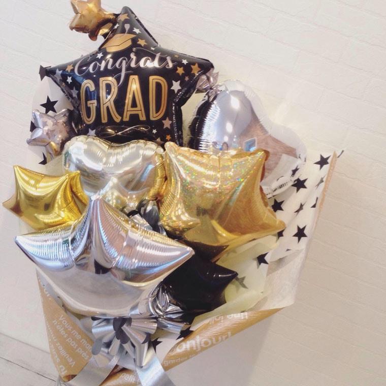 卒業祝いバルーンブーケ グラッドスターブラック