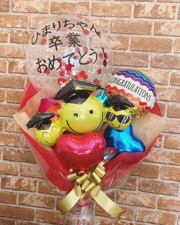 卒業祝い 名前入りバルーン花束 スリースマイルズ
