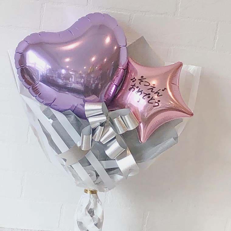 祝☆そつえん専用 ミニバルーン花束 むらさき×ピンク