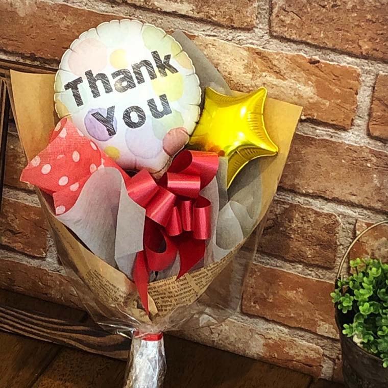 プチバルーン花束 サンキュードット