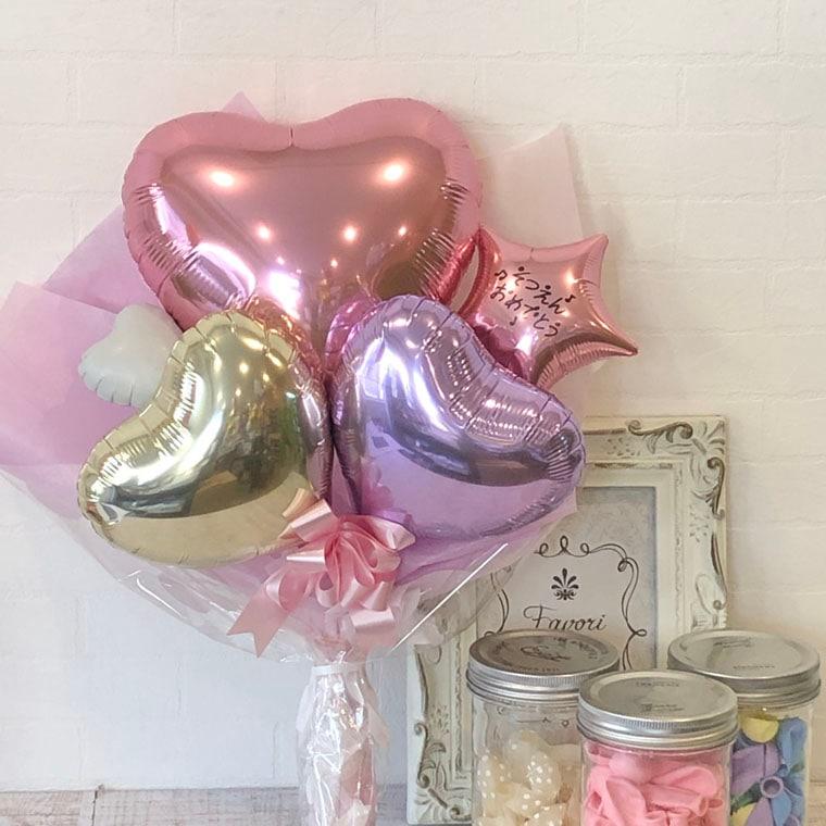 可愛い☆ 卒園用花束型バルーンギフト ピンク色で女の子へのお祝いプレゼントにピッタリな花束型バルーンギフト