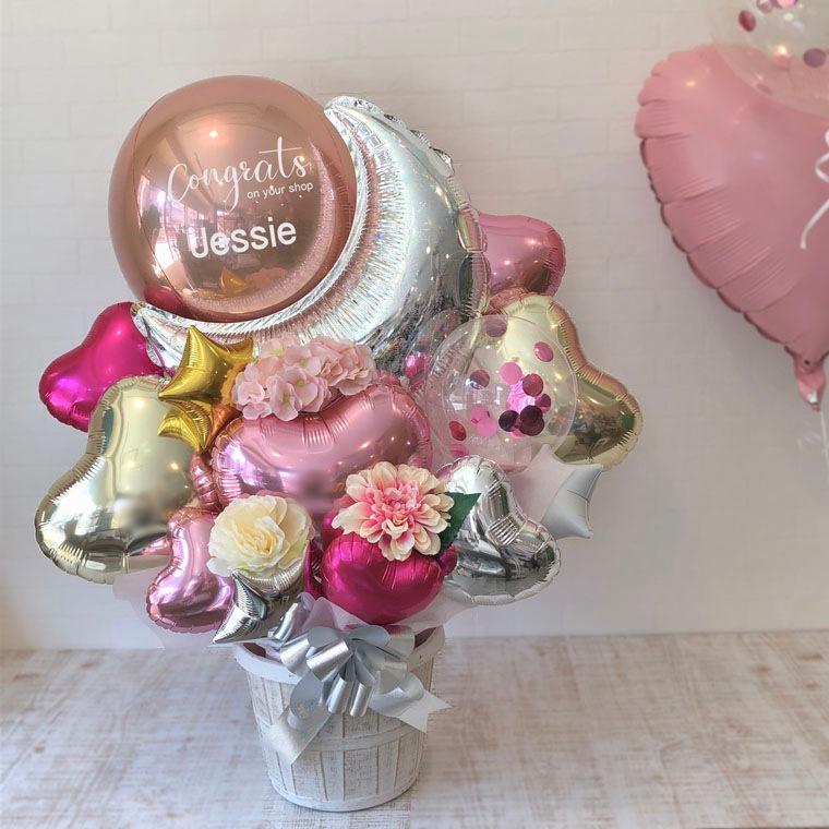誕生日プレゼント・結婚祝い・開店祝い・周年祝いなどに☆ 星やお月様のバルーンで大人可愛い置き型バルーンギフト