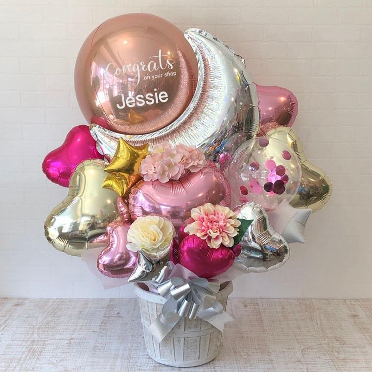 誕生日プレゼント・結婚祝い・開店祝い・周年祝いなどに☆ 星やお月様のバルーンで大人可愛い置き型バルーンギフト 拡大1