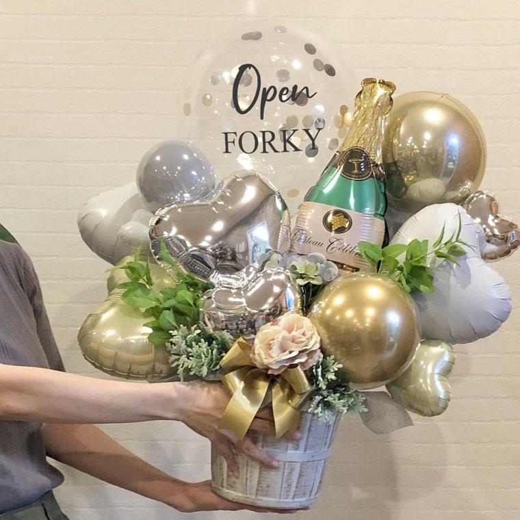 開店祝いや周年祝いにピッタリ☆シャンパンボトルとくすみゴールドで大人な置き型バルーンギフト サイズ