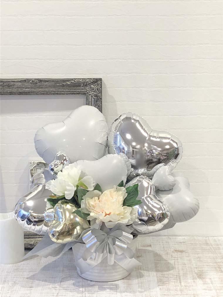 結婚祝いや結婚記念日のプレゼント、開店のお祝いなどにぴったり☆ホワイトシルバーで上品で綺麗な置き型バルーンギフト 拡大1