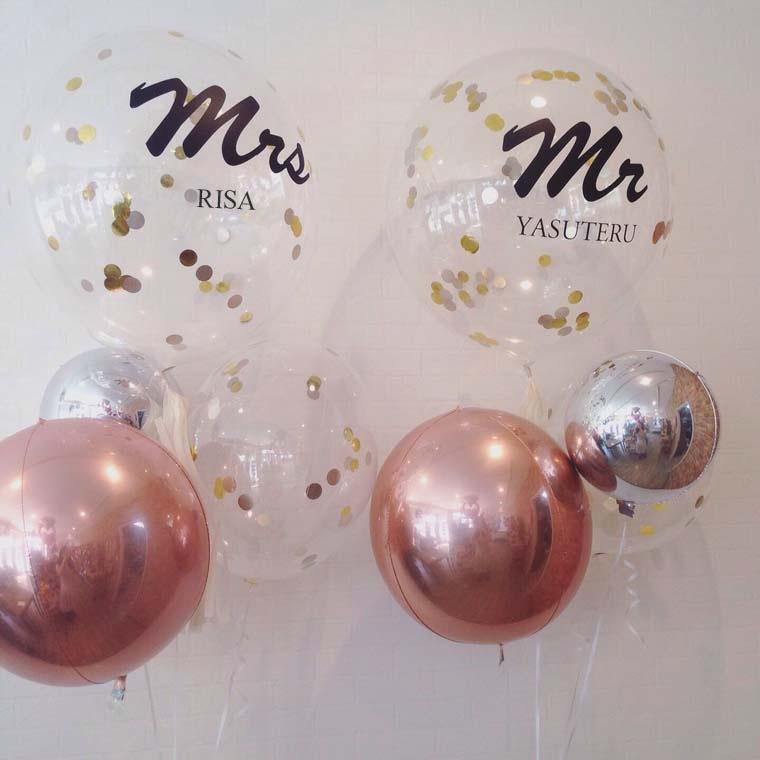 ウェルカムスペースや結婚のお祝いにも! Mr&Mrsバルーン コロンと可愛いフォービーローズゴールド 拡大1