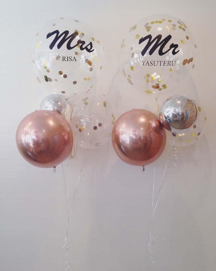 ウェルカムスペースや結婚のお祝いにも! Mr&Mrsバルーン コロンと可愛いフォービーローズゴールド 拡大2