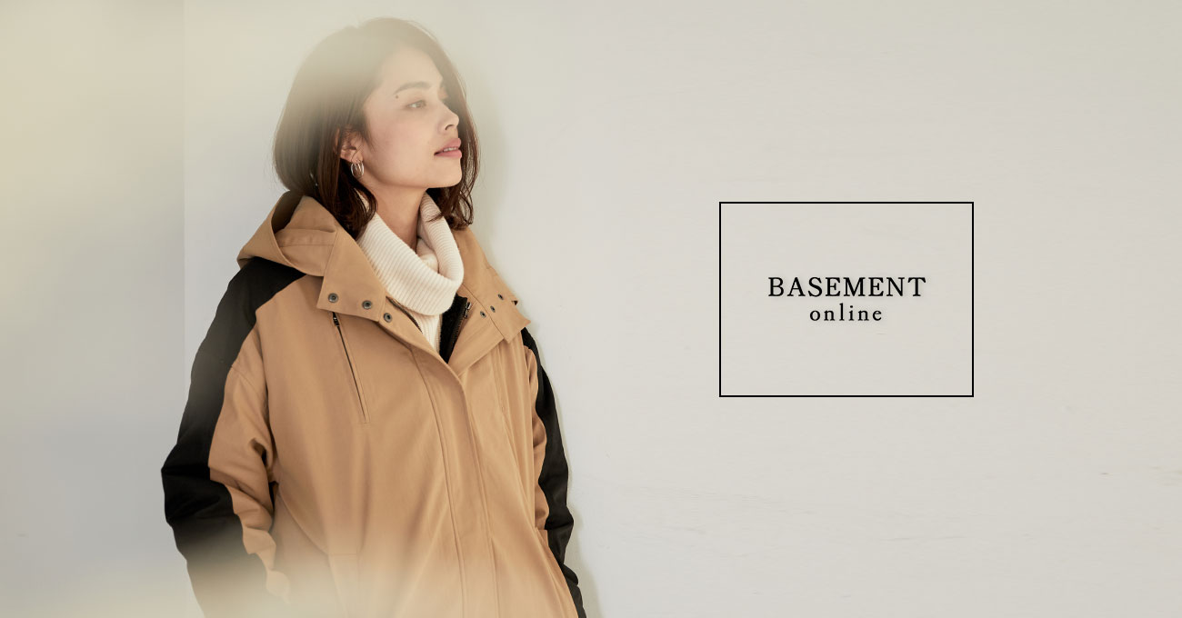 basement_main
