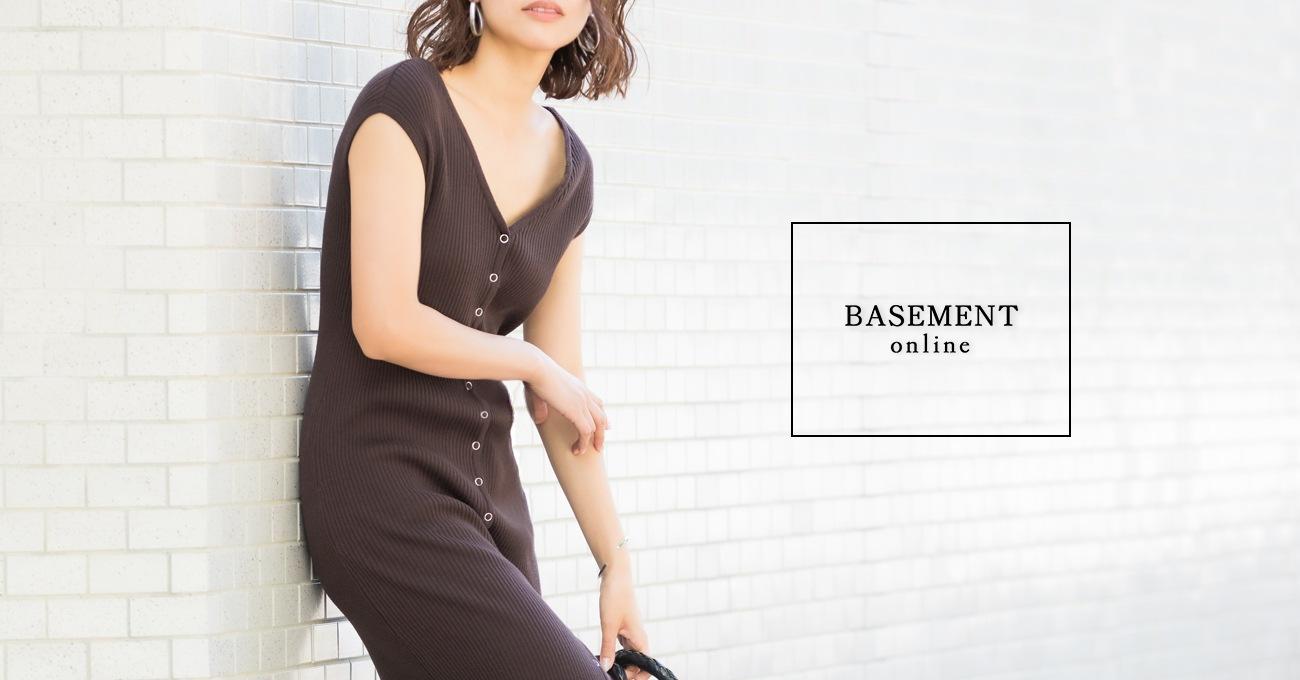 basement_main