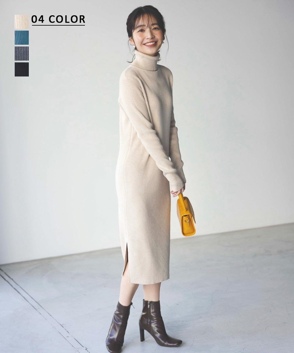 【11/27 NEW】タートルネックニットワンピース