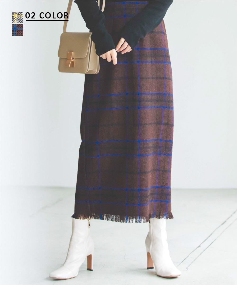 【10/15 NEW】フリンジチェックタイトスカート