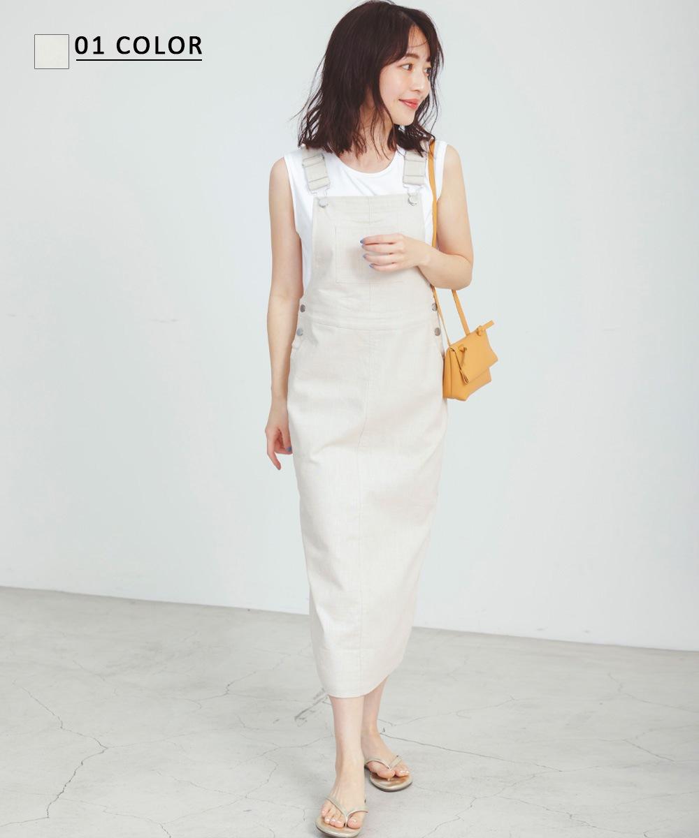 【5/13 NEW】リネンジャンパースカート