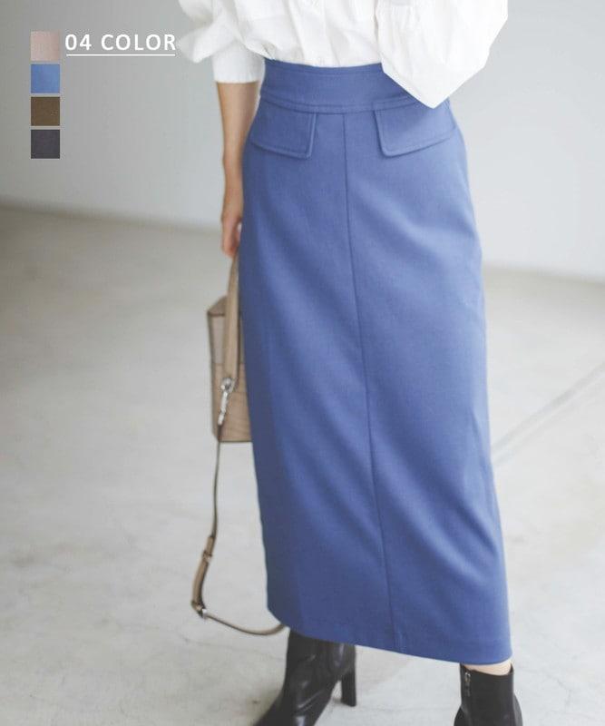 【9/3 NEW】起毛ロングスカート