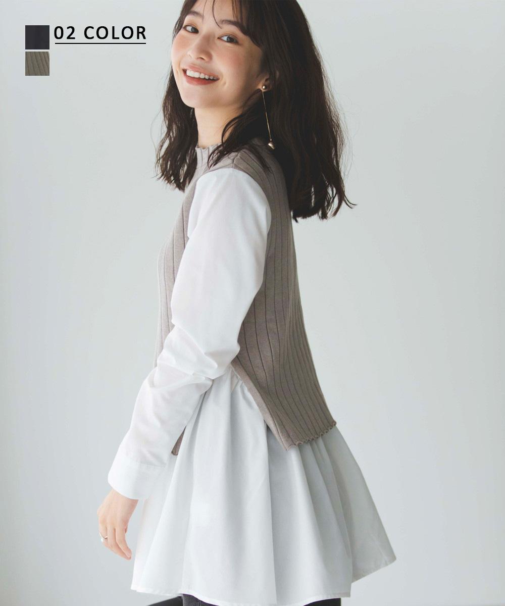 【9/18 NEW】レイヤード風トップス
