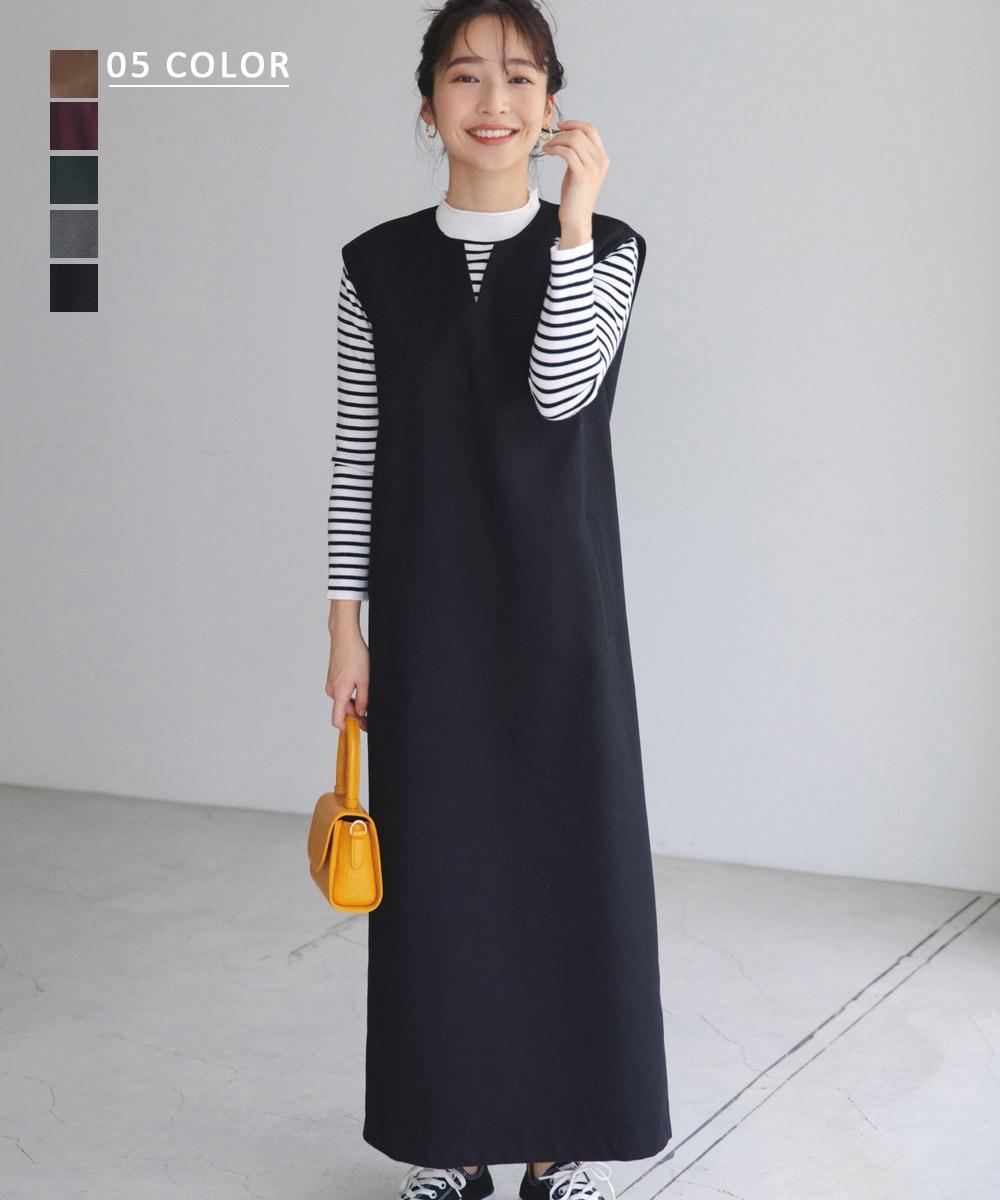 【10/29 NEW】Iラインジャンパースカート