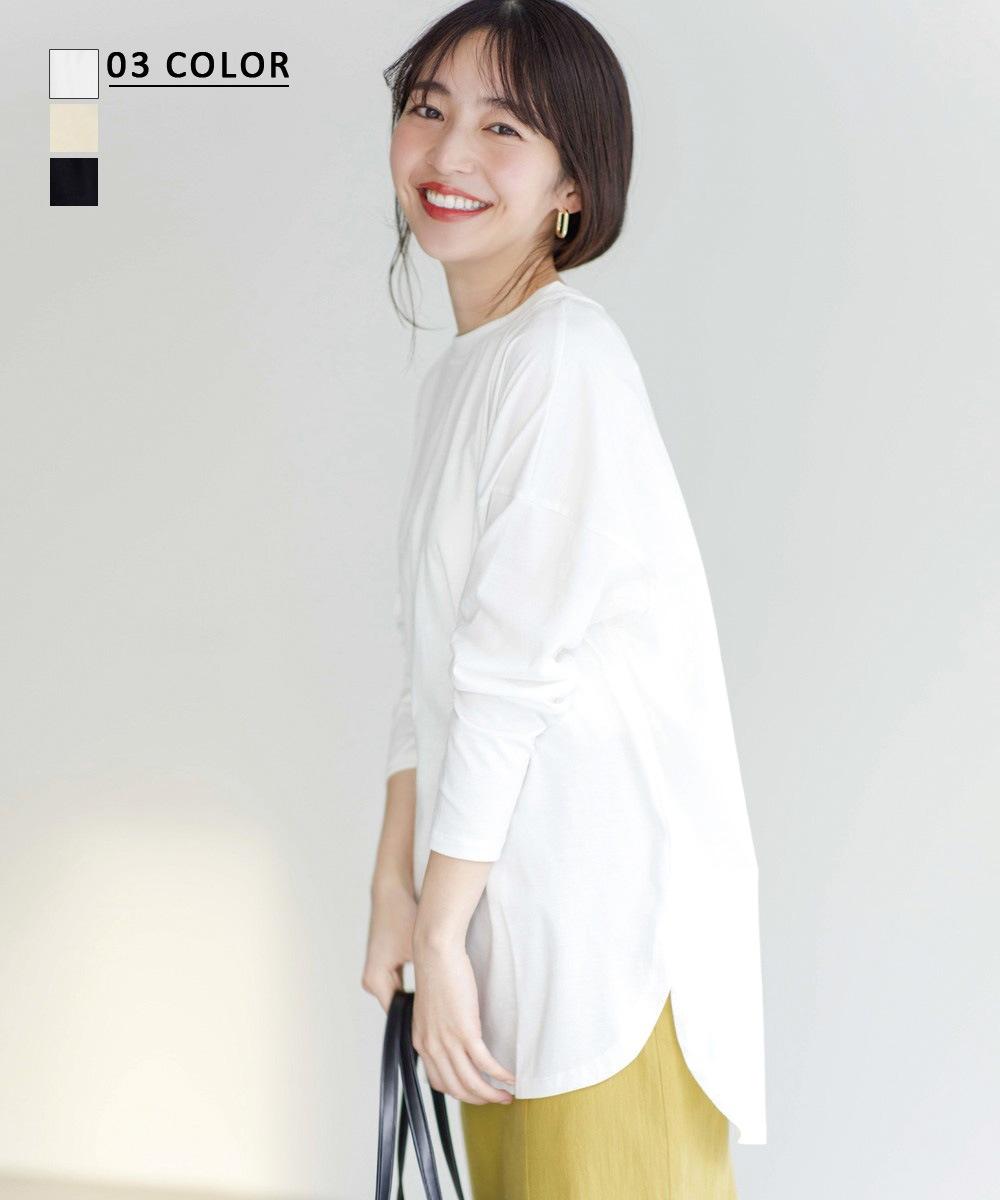 【1/6 NEW】ドルマン長袖Tシャツ