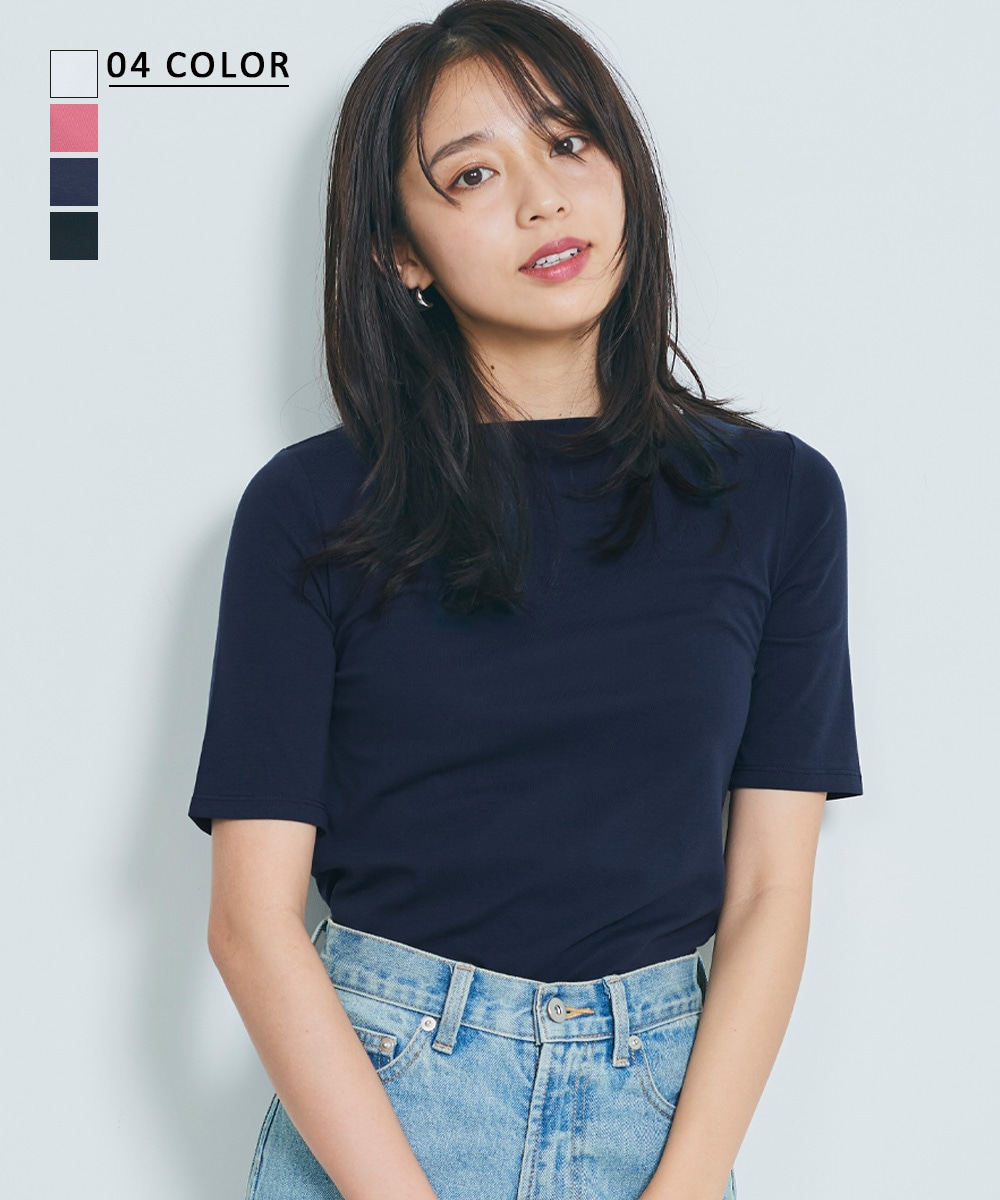 【6/3 NEW】ボートネック半袖カットソー