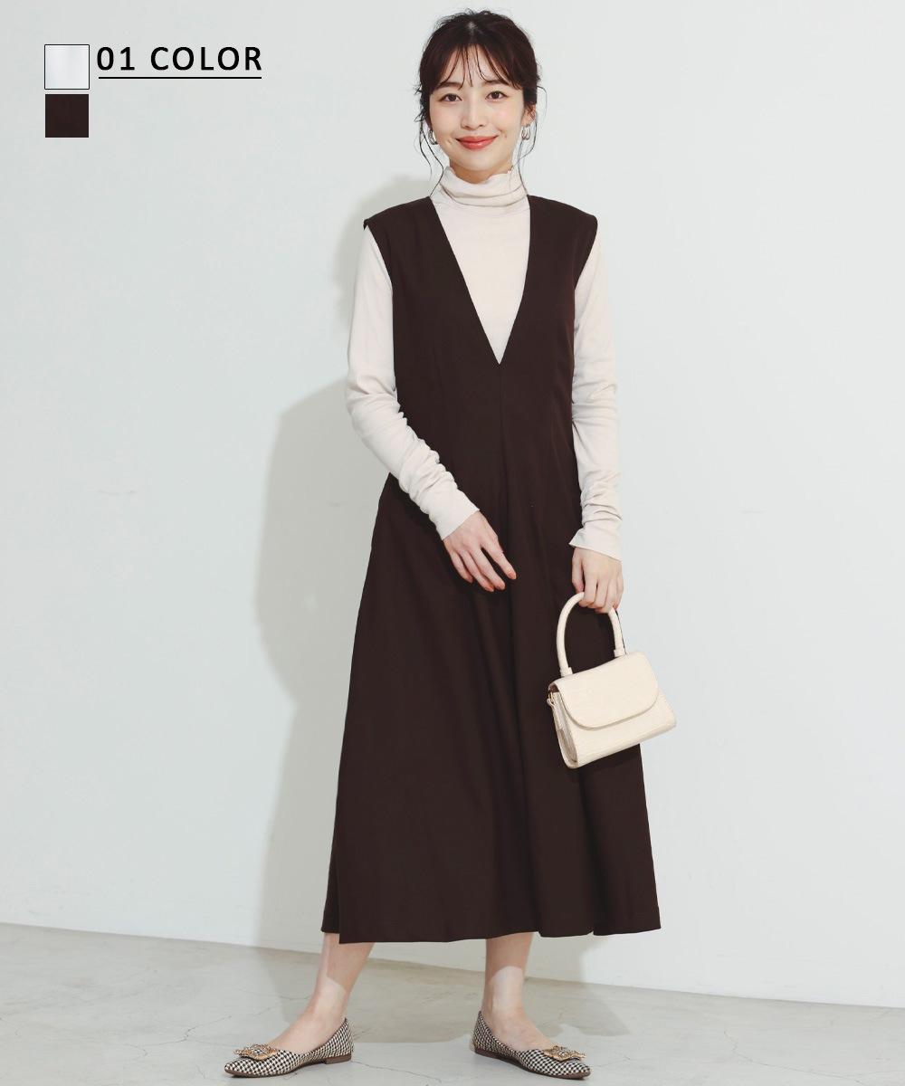 【9/16 NEW】フレアジャンパースカート