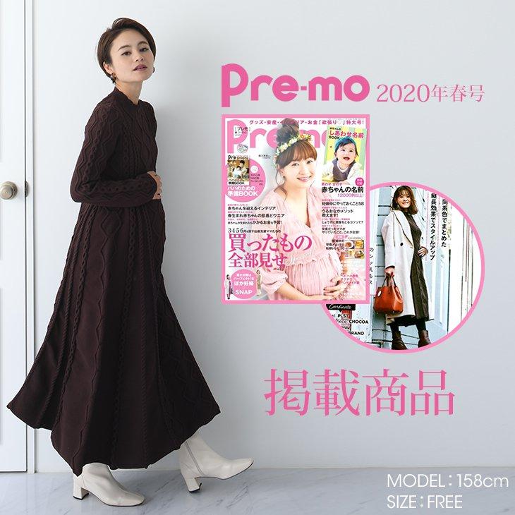 【Pre-mo掲載】授乳立体フレアワンピース【マタニティ服/授乳服】19n51