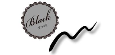 ジョリ・エ ジョリ・エ リキッドアイライナー (ブラック) 説明
