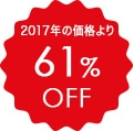 61%OFF