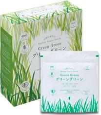 グリーングリーンEX(青汁)450g(150g×3包)
