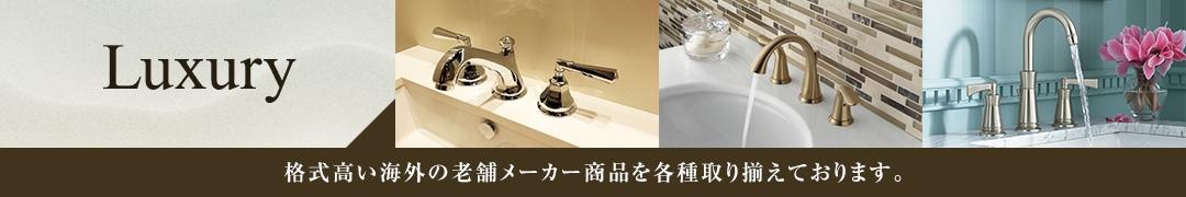 洗面化粧台フルセット