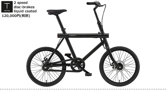 VANMOOF M3 Series T BLACK 20