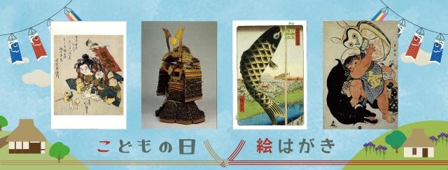"""""""冬のおすすめ""""/"""