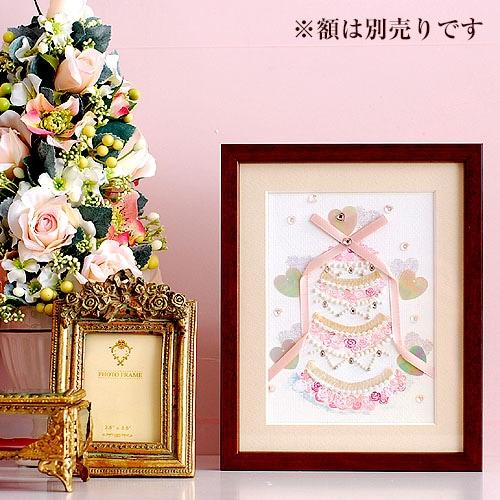 〜Beads Decor〜ガトー・ドゥ・マリアージュ(ウェディングケーキ)  ※額は別売り