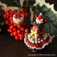 ラビット〜Nicoleとクリスマスケーキ〜
