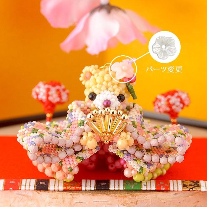 テディベアシリーズ〜ひな祭り・お雛様〜