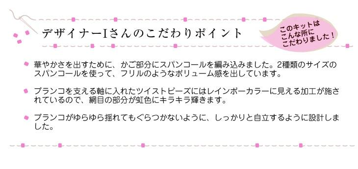 Babyギフト〜フラワーフリルのかごブランコ〜