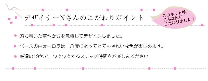 がま口ポーチ〜フラワーガーランド〜  ビーズ キット 雑貨 財布 ウエディング サムシングブルー
