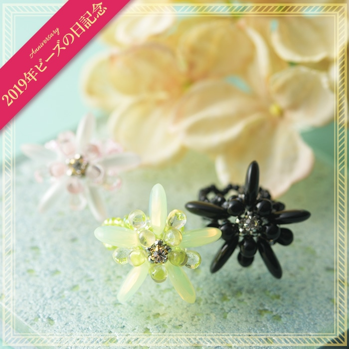 【限定キット】Stylish Flower Ring