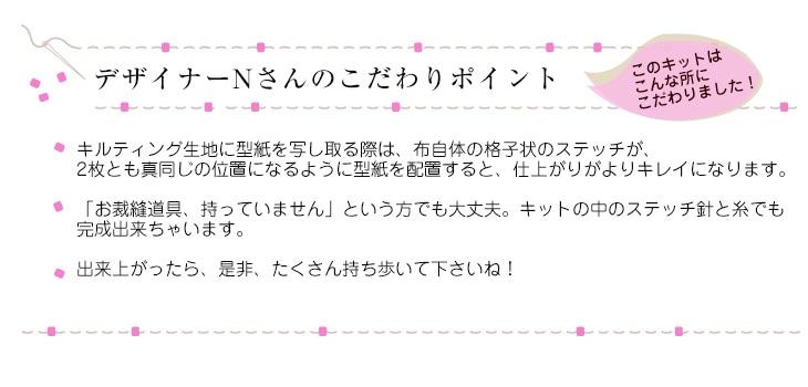 がま口ミニバッグ〜胡蝶の夢〜  クラッチバッグ デリカビーズ iPhoneケース ハンドメイド ハンドクラフト