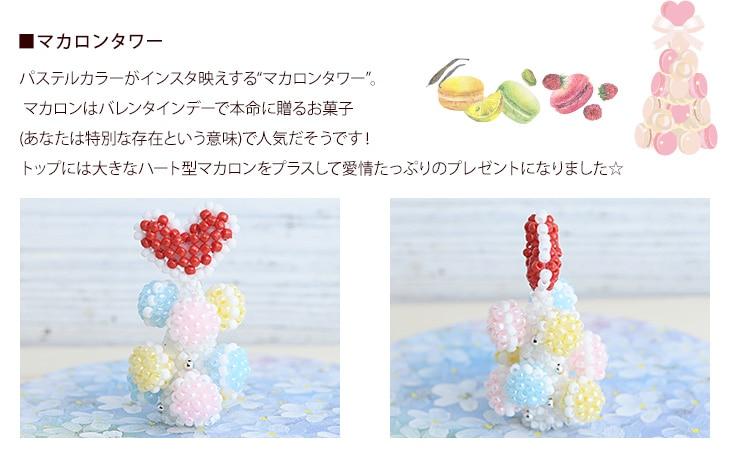 テディベアのお気に入り〜No.6 Sweet Day〜