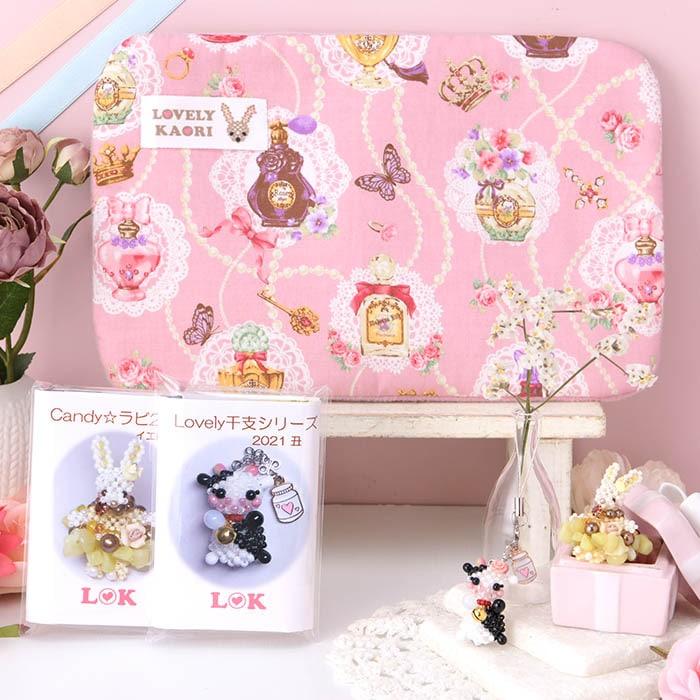 2021 Lovely Kaori福袋