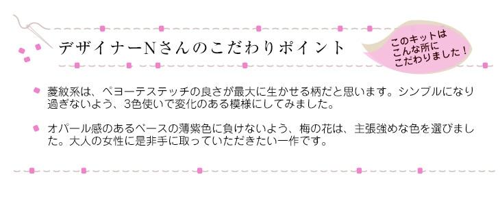 ティッシュケース〜華舞〜